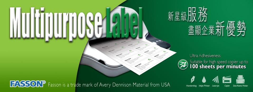 A4 Multipurpose Label