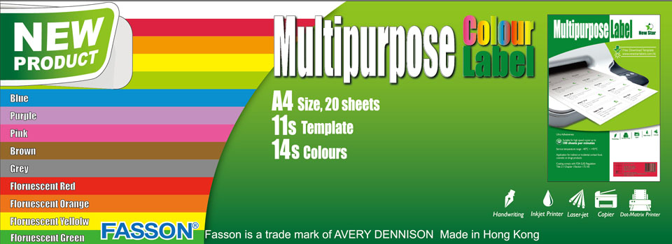 Multipurpose Colour Label